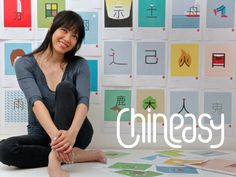 Chineasy allows people to learn to read Chinese easily by recognising common characters through simple illustrations. Behind the charming and engaging illustrations, the entire system is based on a rather complex programme I designed on my computer by breaking down and reconstructing thousands of characters. It is the CPU behind this method.