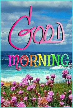 Good Morning Happy Weekend, Good Morning Wishes Friends, Good Morning Nature, Morning Blessings, Good Morning Good Night, Good Morning Beautiful Quotes, Morning Inspirational Quotes, Good Morning Quotes, Thursday Humor