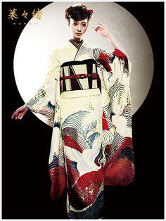 Vogue Korea, Vogue Japan, Traditional Kimono, Traditional Outfits, Geisha, Mode Kimono, Summer Kimono, Kimono Pattern, Kimono Fabric