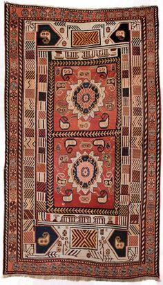 Gabbeh Rug, Southwest Persia; Late 19th Century;  4ft. 1in. x 7ft. 1in.
