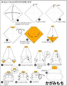 折り紙・鏡餅 Letter Folding, Paper Folding, Japanese New Year, Chinese New Year, Oragami, Origami Paper, Japan Holidays, Origami Envelope, Paper Decorations