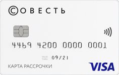 Кредитная карта Visa Instant «Совесть» QIWI Yoga For Weight Loss, Marketing, Cards, Flat Belly, Smoothies, Drink, Architecture, Places, Hair