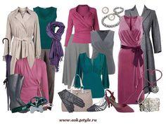 комплекты одежды на каждый день