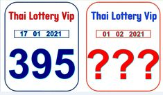 All About Thai Lottery Free Win Tips | Thai lottery result 2020 | Thai lottery 3up tips |Thai lottery king | Thai lottery VIP tips | Thai lottery VIP tips 2020 | Sixline Thai lottery result | Thai Lottery Result | Thai Lottery Guru | Thai Lottery Guru Tips | Thai Lottery 3UP | Thai Lottery King Tips | Thai Lottery Master Tips | Thai Lottery six-line | Thai Lottery 4PC | Thai Lottery 2nd Paper Tips | Lottery Result Today, Lottery Results, King Thai, Lottery Tips, Winning The Lottery, Free Tips, Author, Paper, Vip