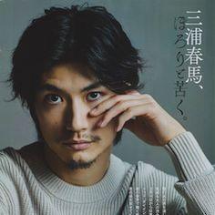 Dear Haruma*の画像 Haruma Miura