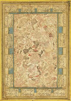 Inhabited Exotic Foliage | Leaf from the Read Persian Album | Probably by Riżā ʿAbbāsī | For Hasān Shāmlū, governor of Herat (d. 1646) | Persia | 1625–26 | The Morgan Library & Museum