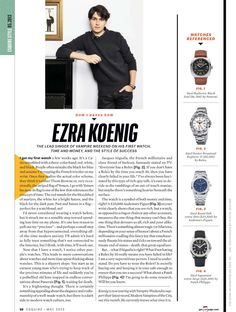 Ezra Koenig on his first watch, time and money and the style of success (Esquire USA, May 2013 issue)