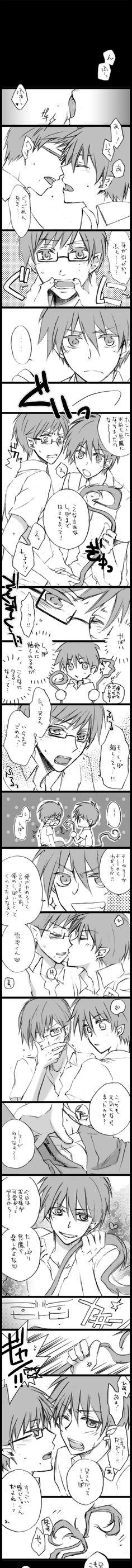 Tags: Anime, Incest, Twincest, Kiss On The Cheek, Ao no Exorcist, Okumura Rin, Okumura Yukio