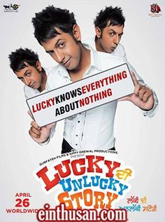Lucky Di Unlucky Story Punjabi Movie Online - Gippy Grewal, Jaswinder Bhalla, Gurpreet Ghuggi, Binnu Dhillon, Surveen Chawla, Karamjit Anmol and Sameksha. Directed by Smeep Kang. Music by Jatinder Singh-Shah. 2013 [U] ENGLISH SUBTITLE