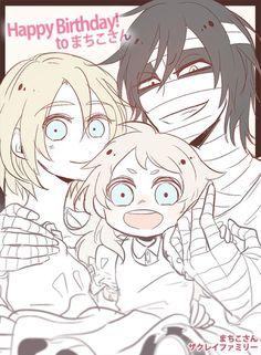 Angel of death Anime Angel, Anime Love Couple, Cute Anime Couples, Angel Of Death, Anime Bebe, Manga Anime, Anime Art, Anime Triste, Mad Father