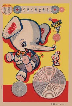 Chihiro Nakamura Japanese Illustration, Retro Illustration, Japanese Design, Japanese Art, Vintage Comics, Vintage Ads, Elephas Maximus, Graffiti, Elephant Love