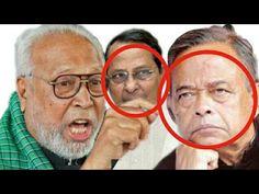 মখ ও ইনর গফন কথ ফস কর দলন বঙগবর কদর সদদক !! Latest Bangla News Video Link : https://youtu.be/cJqJjMLxEsc