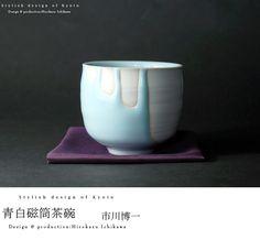 青白磁筒茶碗 (木箱付) 作家「市川博一」
