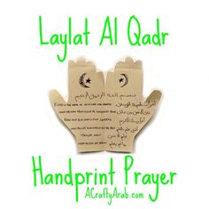 """A Crafty Arab Laylat Al Qadr Handprint Prayer. Tonight is the 27th night of Ramadan, also called Laylat Al Qadr, or Night of Decree.   In Islamic history, it was the first night that the first verses of the Quran were revealed to the Islamic prophet Muhammad (pbup), including the Sūrat al-ʻAlaq, or """"The Clot.""""  Many adult Muslims stay up most of the night in prayer."""