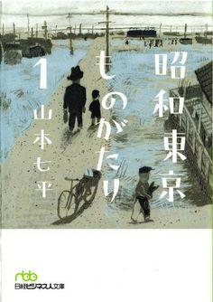 Fukiko  Tamura : Untitled