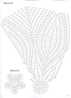 схема салфетки с листиком