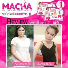 Macha Slim Plus รู้จริงเรื่องการลดน้ำหนัก  #ยาลดความอ้วน #ลดความอ้วน #machaslimplus
