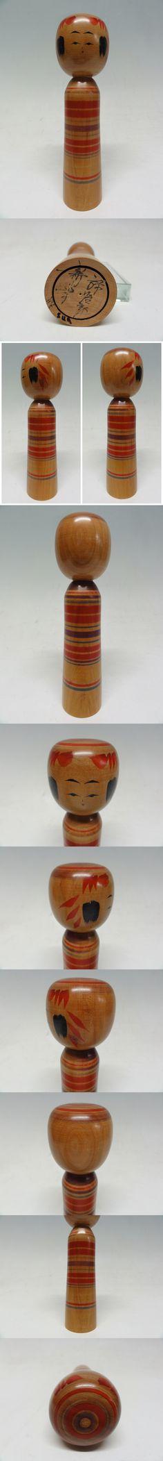 Niiyama Manabu 新山学 (1930- ), Master Niiyama Hisashi, 18.5 cm
