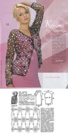 lacy crochet summer jacket! - and it is crocheted in one go!! No need to weave…