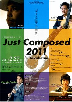 Just Composed 2011 in YOKOHAMA ギターの描く音世界