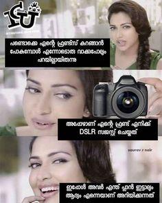 ഇപ്പൊ നല്ല മാറ്റമുണ്ട് :P  #icuchalu #plainjoke  Credits: Saurav R Nair ©ICU