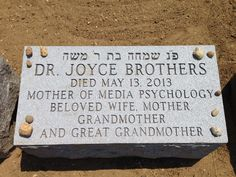 Dr Joyce Brothers - Psychologist, Television Personality, and Newspaper Columnist. Cemetery Monuments, Cemetery Headstones, Old Cemeteries, Cemetery Art, Graveyards, In Memorian, Famous Tombstones, Famous Graves, Good Ole