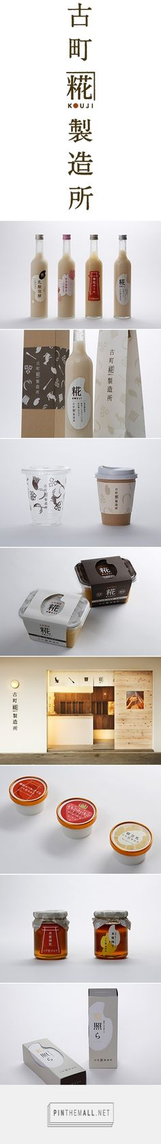 Furumachi-Kouji via AWATSUJI design curated by Packaging Diva PD. Such pretty packaging.