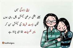 #BakhtawerBokhari