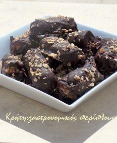 Greek Desserts, Party Desserts, Greek Recipes, Dessert Recipes, Apple Muffins, Yummy Food, Tasty, Deserts, Food And Drink