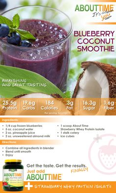 Looking for a delicious & easy way to keep your cool this summer? Try our blueberry coconut protein smoothie recipe.  #TryAboutTime #smoothie #protein #summer
