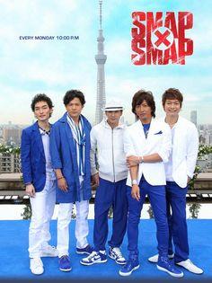 SMAP X SMAP Takuya Kimura, Mount Fuji, Geisha, Samurai, Tokyo, Handsome, Culture, Japan, Guys