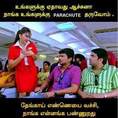 https://www.facebook.com/oneindiatamil/photos/a.10150266416913579.336314.45898273578/10153716143488579/?type=3&theater