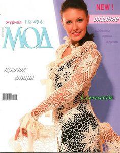 MOA 494 - Eliane Guimarães - Picasa Webalbumok