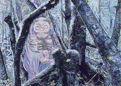 水木しげる 妖怪物語06