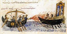 The Greek fire was first used by the Byzantine Navy during the Byzantine–Arab Wars (from the Madrid Skylitzes, Biblioteca Nacional de España, Madrid).