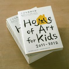 home of art for kids
