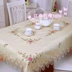 table cloth mat on sale at reasonable prices, buy Hydrotropic gremial quality dining table cloth table cloth print . cross stitch tablecloth fashion table from mobile site on Aliexpress Now! Ribbon Embroidery, Cross Stitch Embroidery, Cross Stitch Patterns, Embroidery Designs, Dining Table Cloth, Table Linens, Embroidered Leaves, Cutwork, Cloth Napkins