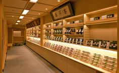 Gion Tsujiri flagship shop in Gion