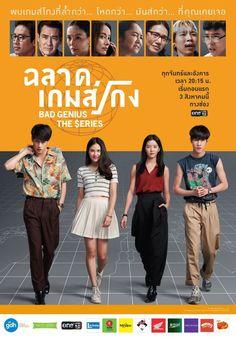 Drama Film, Drama Series, Bad Genius Movie, Live Action, Movie 21, Dramas, Free Songs, Poster Series, Thai Drama