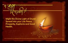 Get great Collections of Happy Diwali Wishes, Happy Diwali Greetings Happy Diwali Quotes, Happy Diwali Images, Happy Diwali Wallpaper and more. Diwali Greetings Quotes, Happy Diwali Quotes, Diwali Greeting Cards, Happy Diwali Images, Diwali Quotes In English, Best English Quotes, Best Diwali Wishes, Happy Diwali Wallpapers, Diwali 2018