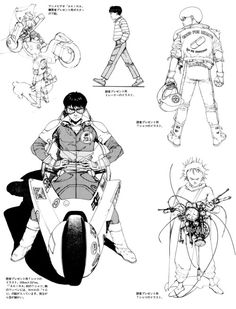 Akira - アキラ