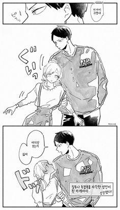 Manga Couple, Anime Couples Manga, Cute Anime Couples, Anime Guys, Manga Anime, Manhwa Manga, Haikyuu Kageyama, Haikyuu Fanart, Kuroo