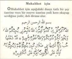 Islamic Phrases, Islamic Quotes, Black Magic For Love, Learn Quran, Rabbi, Free Books, Education, Learning, Quotation