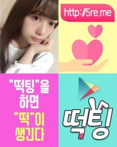 970ff4d53cf 남양주가정부채팅 www.5re.me #남양주일탈채팅사이트 #