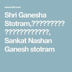 Shri Ganesha Stotram,संकटनाशनगणेशस्तोत्रम्, Sankat Nashan Ganesh stotram
