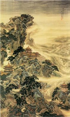 Magical Traditional Chinese landscape    http://www.tinatatarkova.com