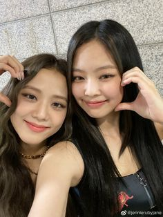 Kim Jennie, Black Pink Jennie Kim, Jenny Kim, Blackpink Jisoo, Kpop Girl Groups, Korean Girl Groups, Kpop Girls, My Girl, Cool Girl