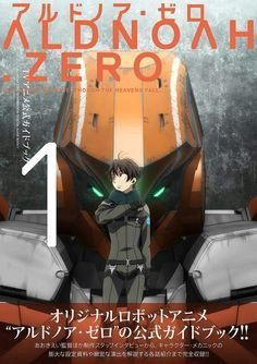 Aldnoah zero. one of the best new original animes to come out in a long time.