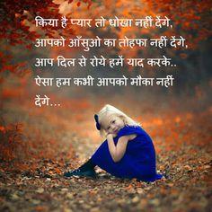 Images hi images shayari 2016: Hindi Shayari image हिन्दी शायरी 2016