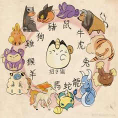 Pokémon Zodiac, plus maneki neko! (Art by ditto9 @ dA). Love this! I'm a Tauros!